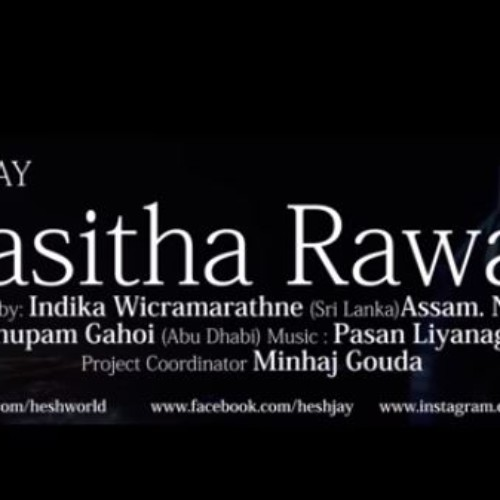 Hesh & Delon – Masitha Rawata (teaser)