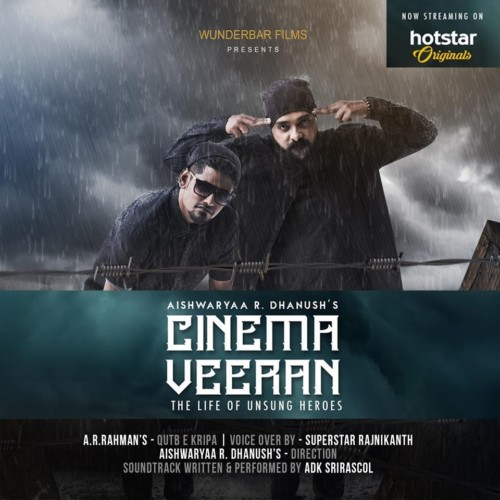 Decibel Exclusive : Cinema Veeran