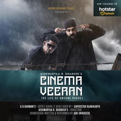 Decibel Exclusive : Cinema Veeran