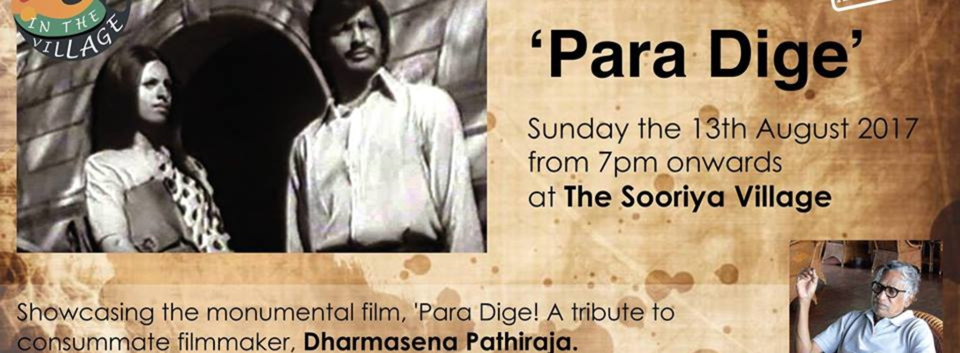 "Art In The Village – ""Para Dige"" Film Screening"