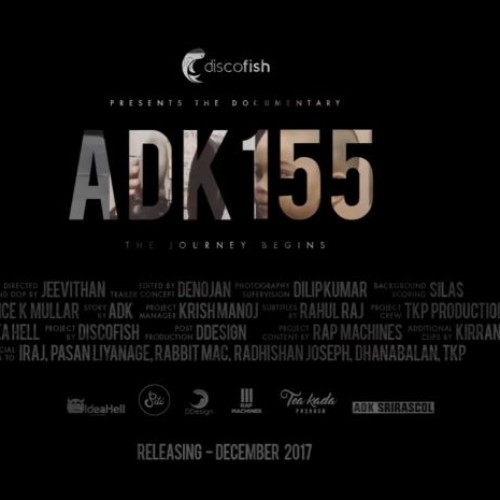 ADK 155 : Your First Look