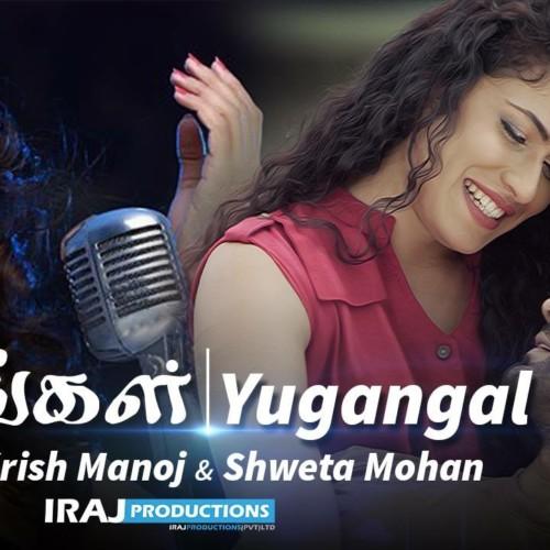 IRAJ Ft Krish Manoj & Shweta Mohan – Yugangal யுகங்கள் I
