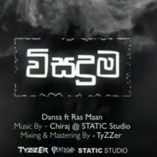 Dansa Ft Ras Maan – Wisaduma