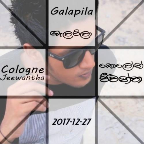Cologne Jeewantha – Galapila