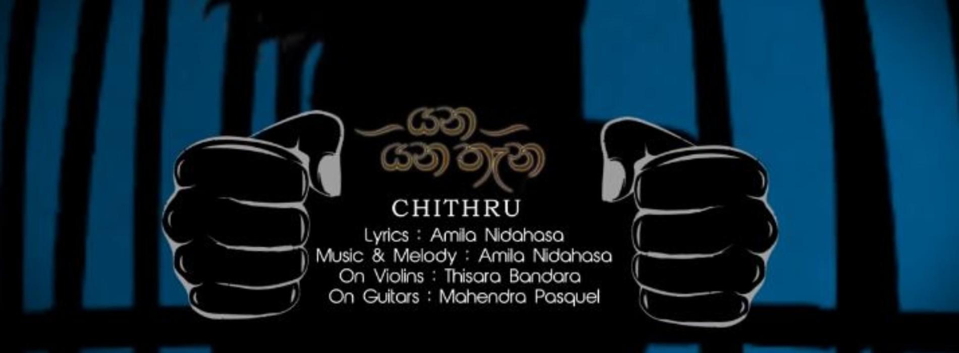CHITHRU – Yana Yana Thena (යන යන තැන) Official Lyric Video