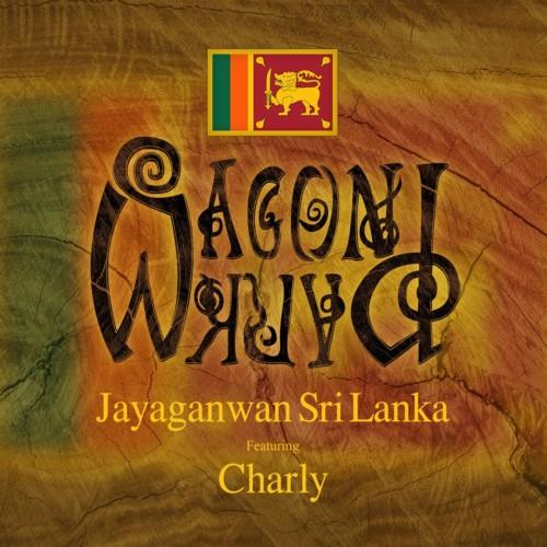 Wagon Park (feat. Charly) – Jayaganwan Sri Lanka