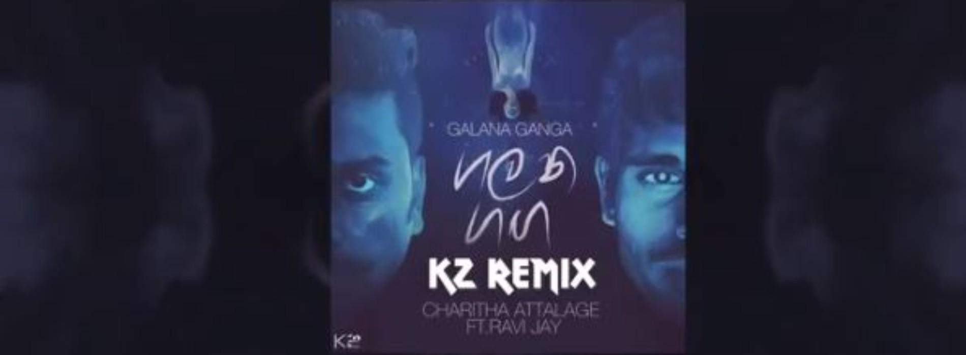 K2 – Ravi Jay Ft Charitha Attalage : Galana Ganga ගලන ගඟ  (Remix)