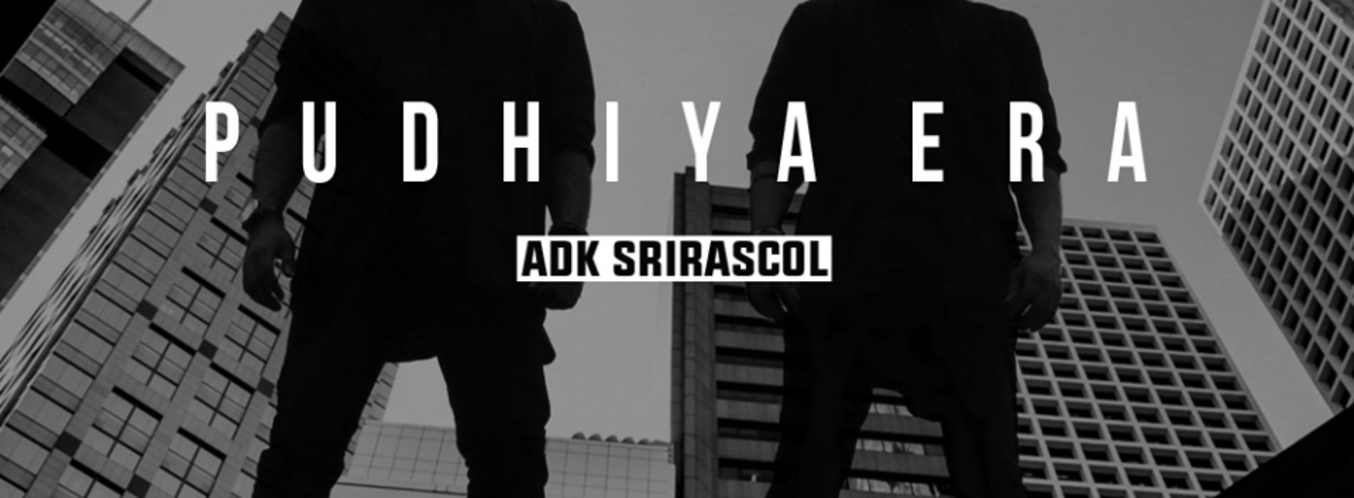 ADK SRIRASCOL – Pudhiya Era (Official Music Video)