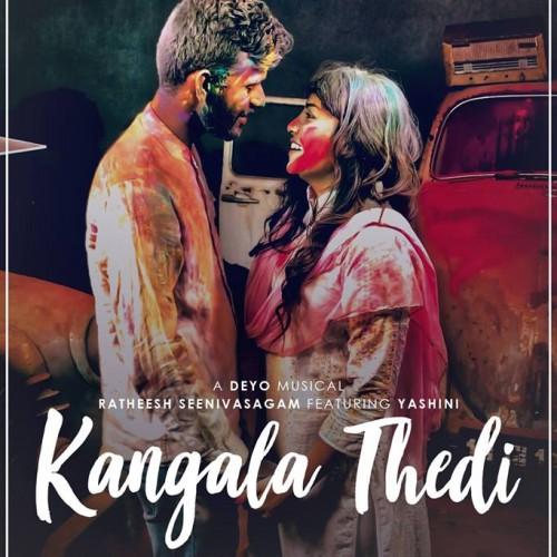 Ratheesh Seenivasagam, Yashini & DEYO – Kangala Thedi (Official Teaser)