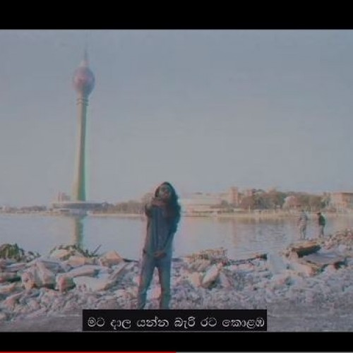 Master D – Kolamba ( කොළඹ ) Official Music Video