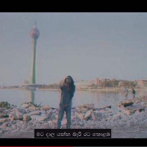 Master D – Kolamba ( කොළඹ ) Official Music Video