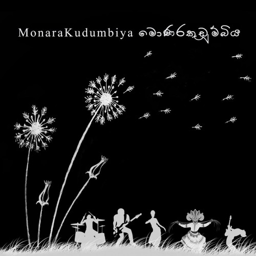 MonaraKudumbiya – Wagon Wheel
