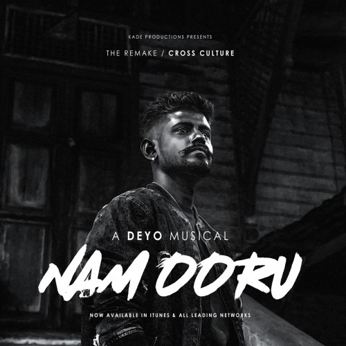 'Namoooru' By ADK Just Got Dropped