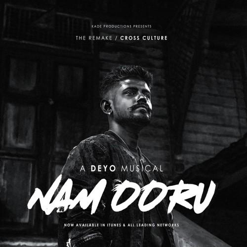 'Namoooru' By ADK Just Got Dropped