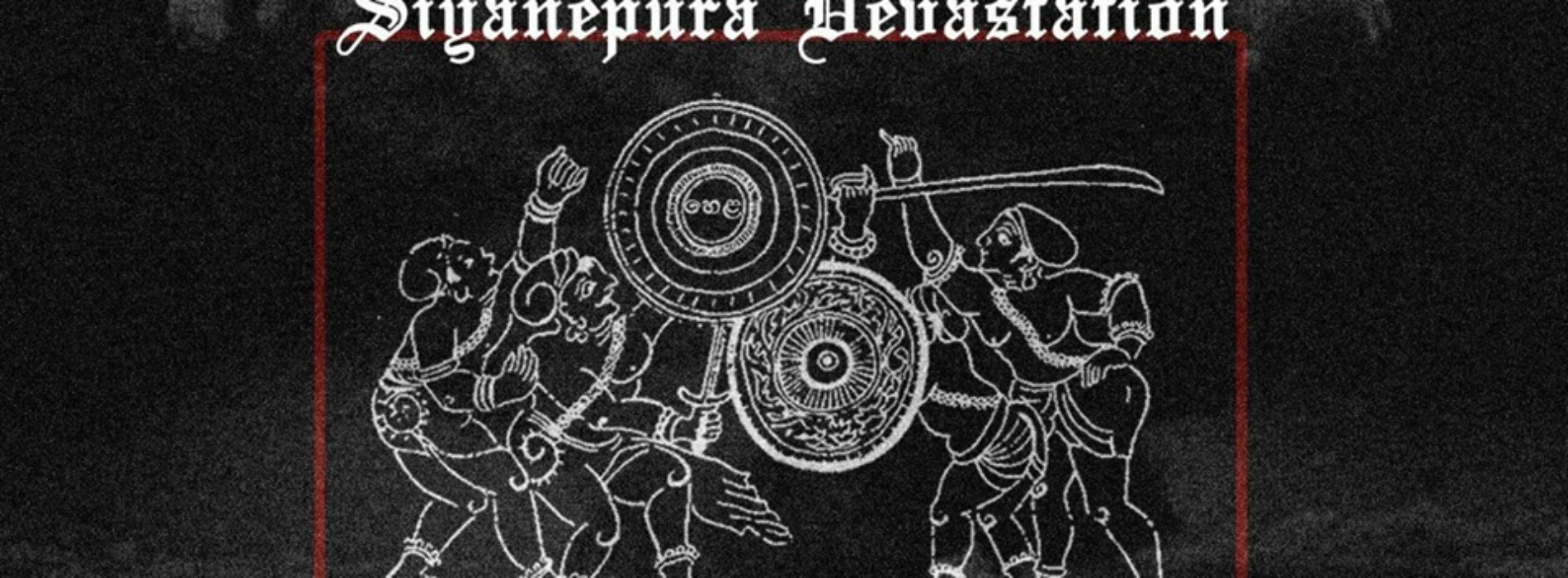Siyanepura Devastation : Initiation Rites Volume 1