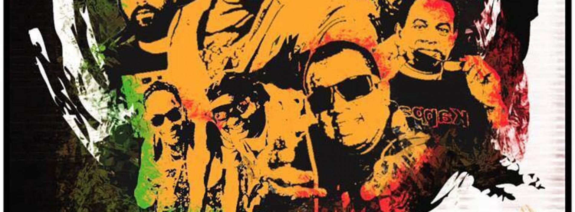 Brotherhood (religion) – Prageeth Perera & Various Artists