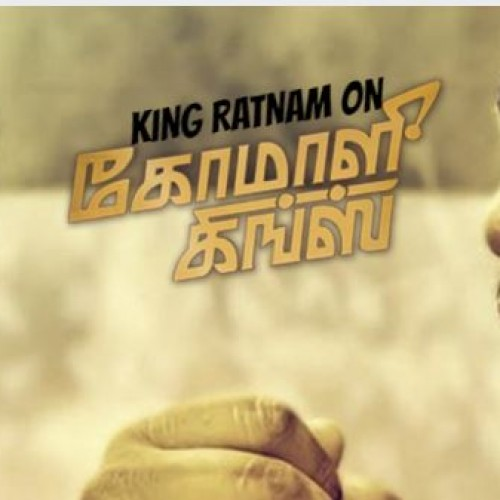 Decibel Exclusive : King Ratnam On Komaali Kings