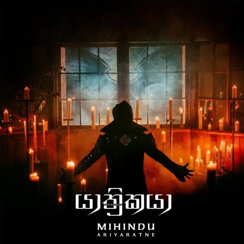 Mihindu Ariyaratne – Yathrikaya