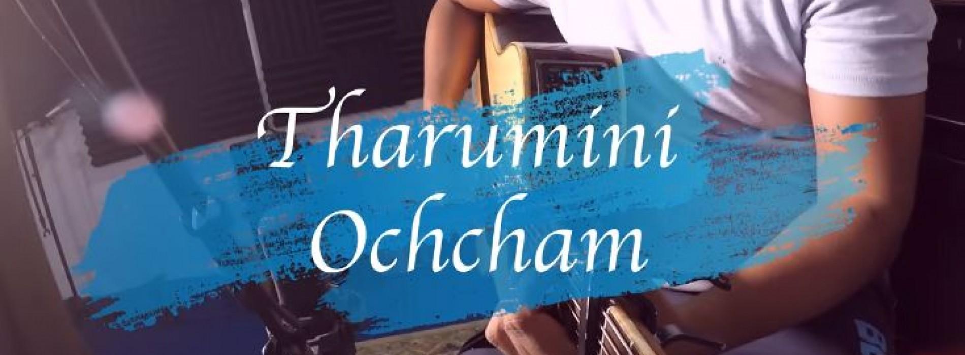 Jayanga – Tharumini (Cover)