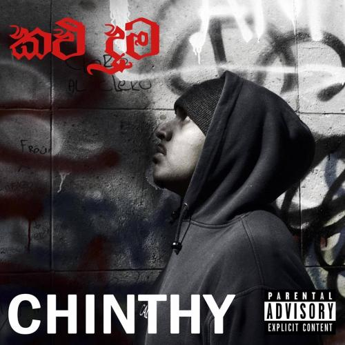 Chinthy Is Back With 'Kalu Duma'