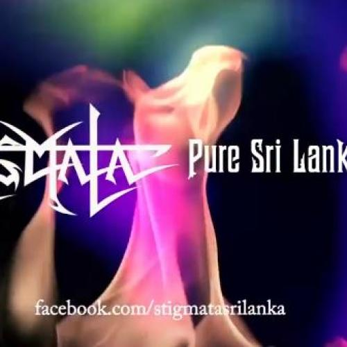 Stigmata – Jazz Theory (Live at Bar Collective 24th March 2018)