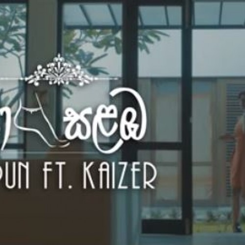 Supun Salitha – Pasalamba ( පා සළඹ ) feat Kaizer Kaiz (Official Music Video)