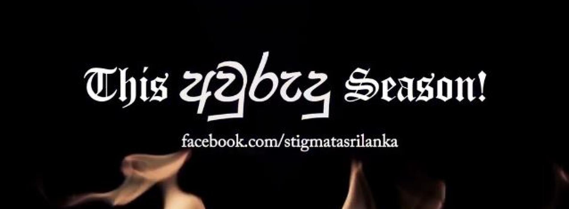Stigmata Has Something Big Dropping This Weekend