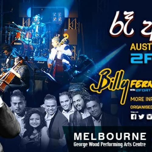 Billy Fernando & 242 To Perform In Australia