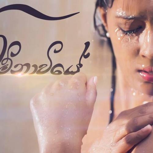IRAJ Ft. Nadeera | Shermaine Willis & Master D – Nimnawiye
