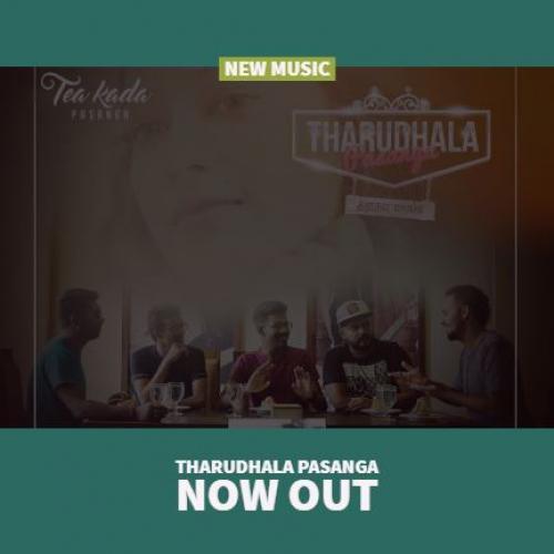 Tea Kada Pasanga – 'Tharudhala Pasanga' Is Now Out