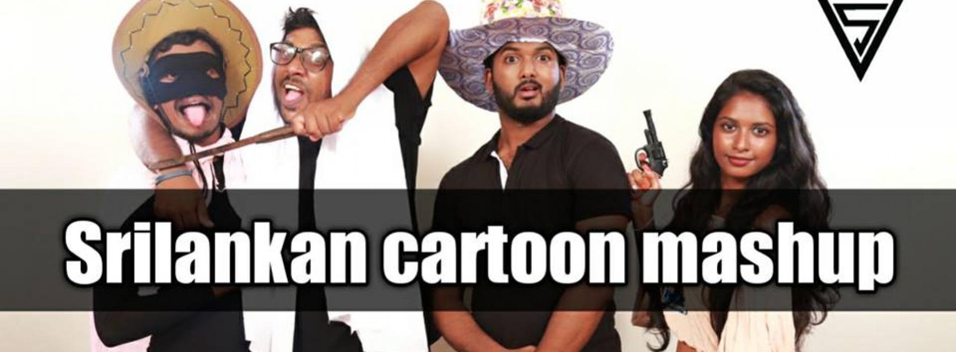 Sri Lankan Cartoon Mashup | පොඩි කාලෙ ඉඳන් අහපු කාටූන් සිංදු | VIIRUS