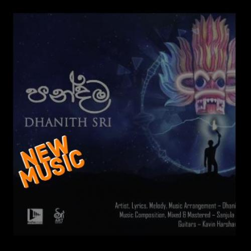 Dhanith Sri – Pandama (පන්දම) Official Lyric Video