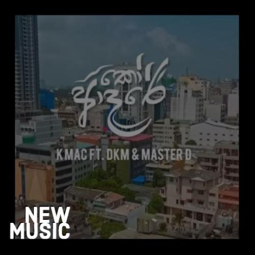 K Mac Ft Dkm & Master D : Ko Adare ( කෝ ආදරේ ) Official Music Video