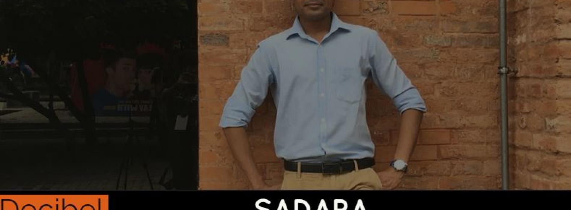 Sadara Bandara : Decibel Exclusive