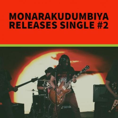 MonaraKudumbiya – Vassals