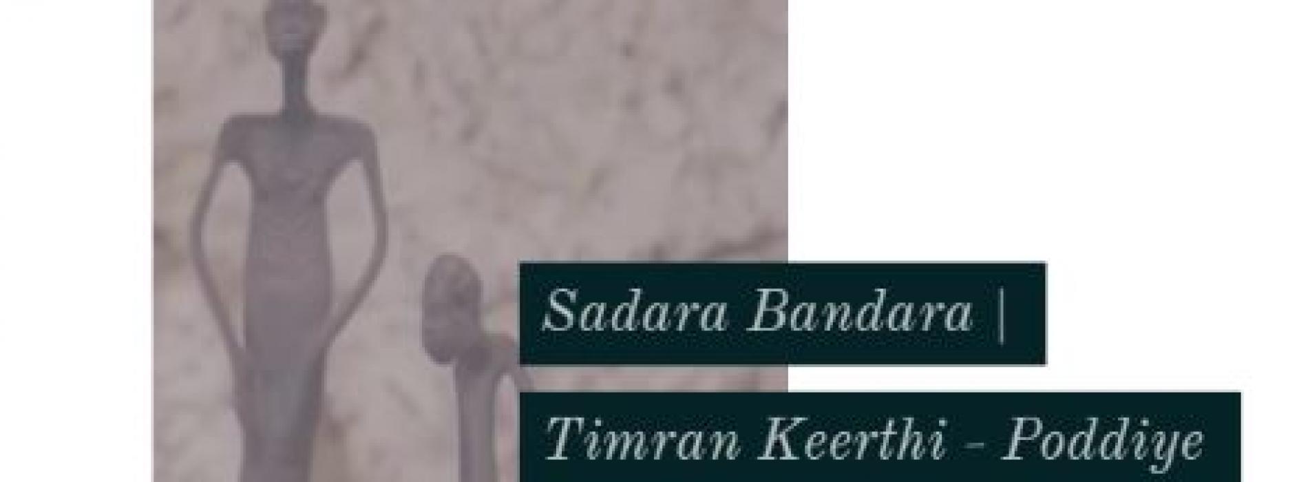 Sadara Bandara | Timran Keerthi – Poddiye (පොඩ්ඩියේ )[Official Music Video]
