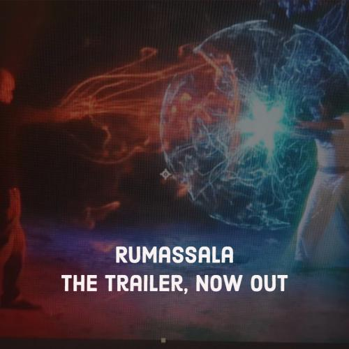 Rumassala : The Trailer