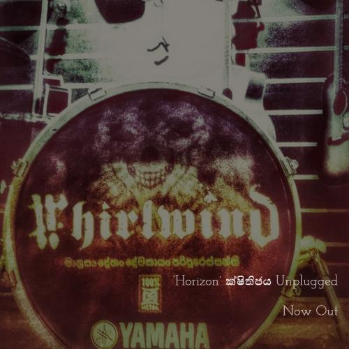 Whirlwind – 'Horizon' ක්ෂිතිජය (Unplugged)