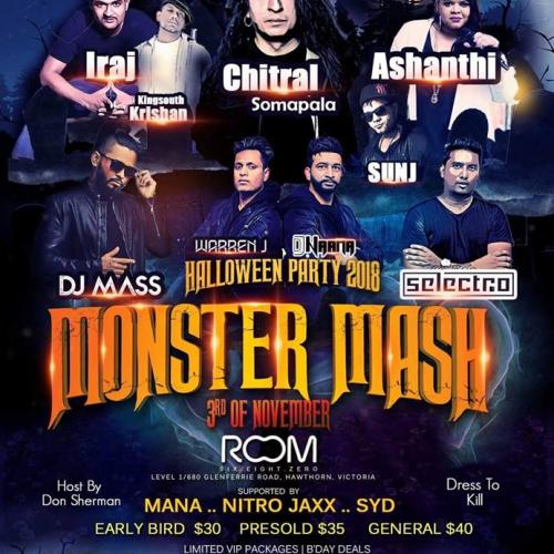 Monster Mash Has Been Announced!