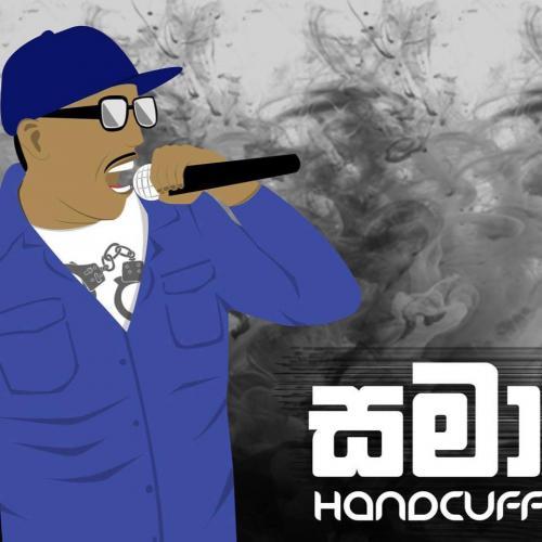 Sama HandCuff & SDK – Anithya (අනිත්යය) Music Video