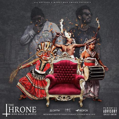 'The Throne' Drops Sooner Than You Think