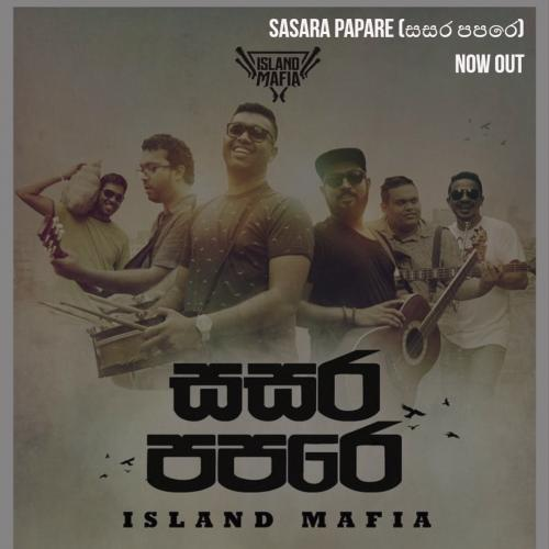 ISLAND MAFIA – Sasara papare (සසර පපරෙ) Official Music Video Deiyange Rate Drama Theme Song