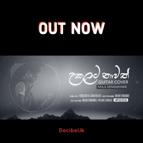 Akila S – Ukulata Nawath (Guitar Cover)