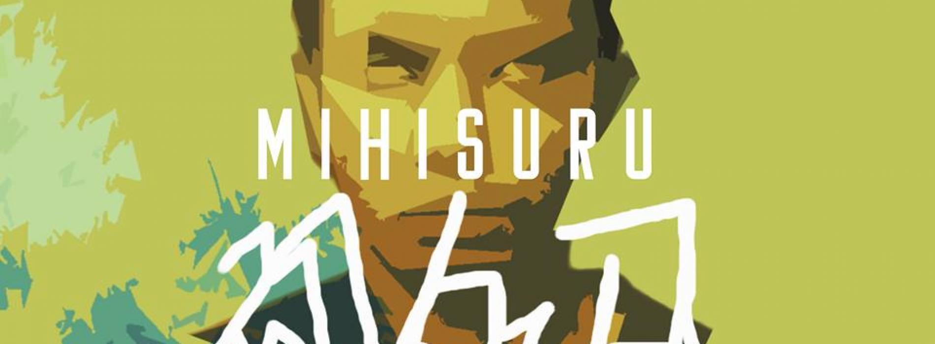 Mihisuru – Kurutu(කුරුටු)