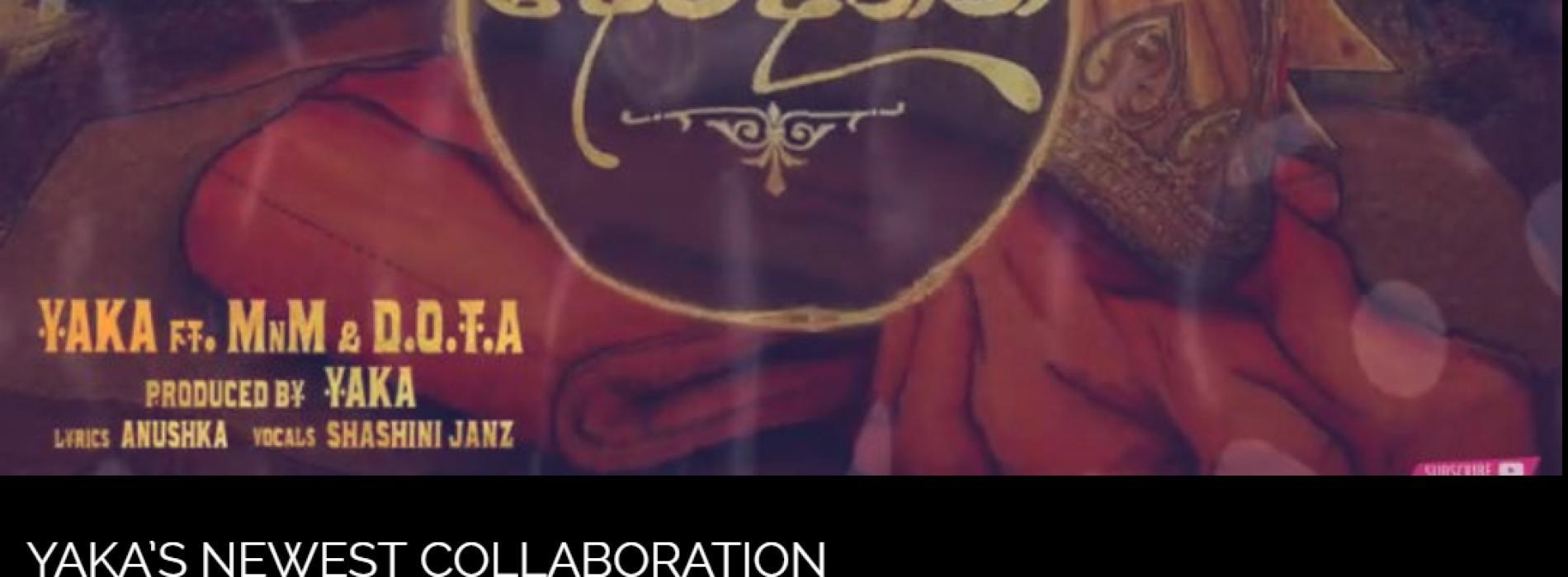 YAKA & Mandira N Maliga Ft DOTA & Shashini Janz – Dewadaththa (දේවදත්ත)