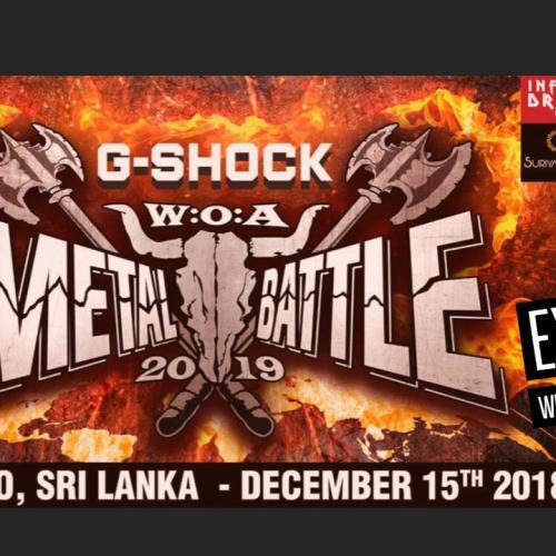 The Suriya Brothers On The Wacken Metal Battle CMB