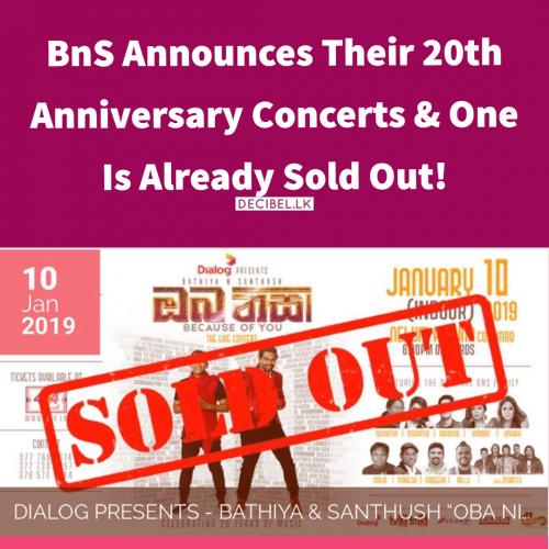 BnS Announces Their 20th Anniversary Concerts & One Is Already Sold Out!