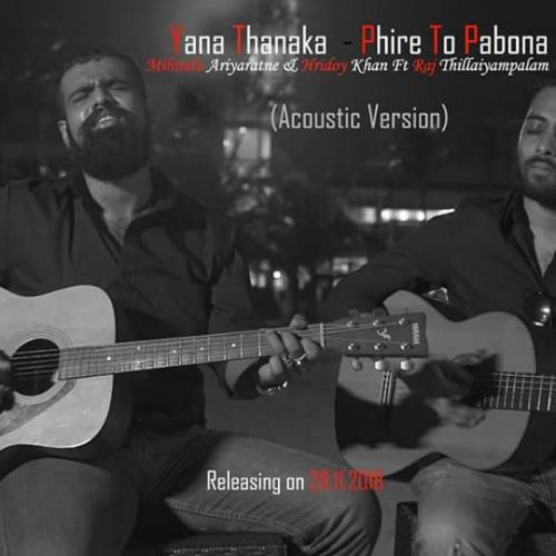 Mihindu Ariyaratne Feat Raj Thillaiyampalam – Yana Thanaka (Acoustic Version / Trailer)