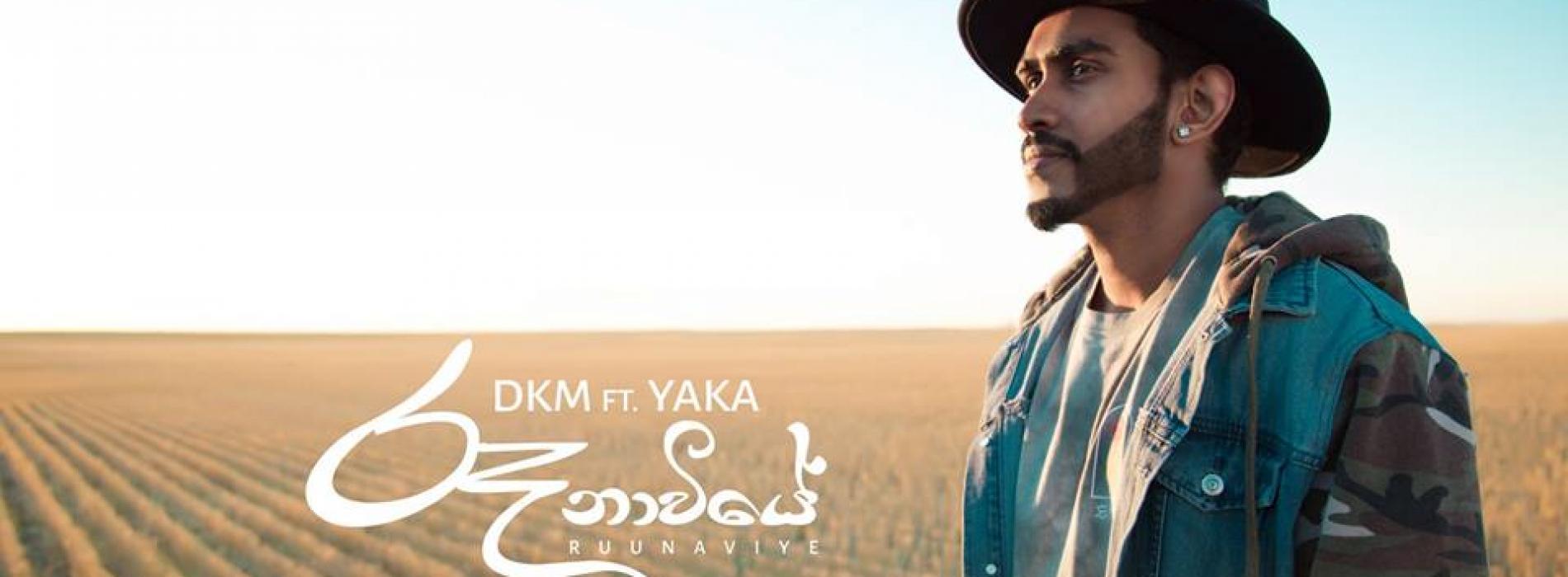 DKM Announces New Music!