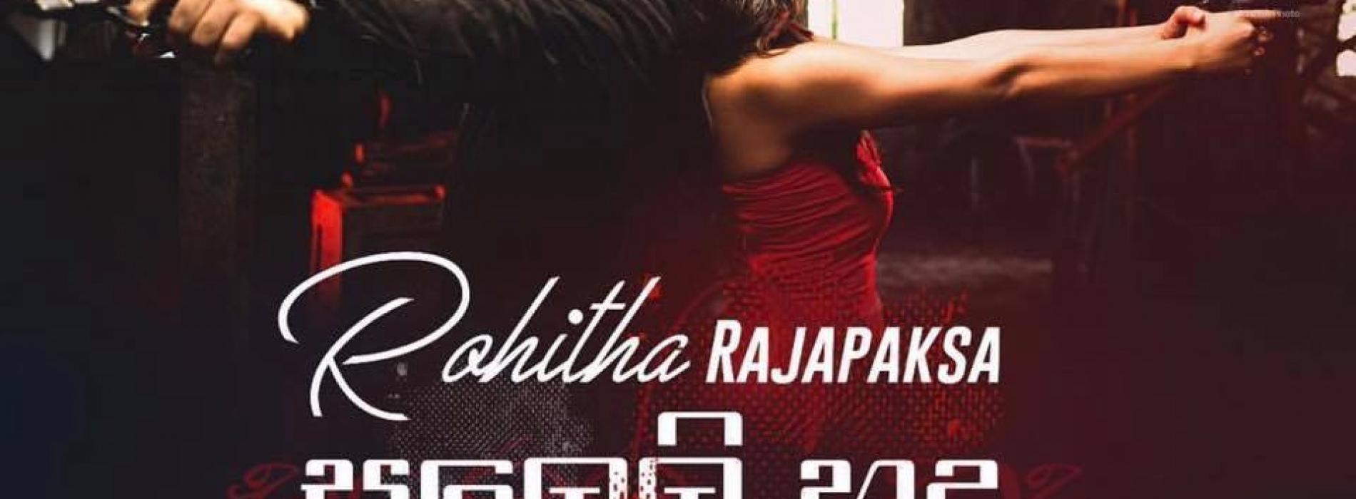 Rohitha Rajapaksa – Saleli Hada (සලෙලි හද) Trailer